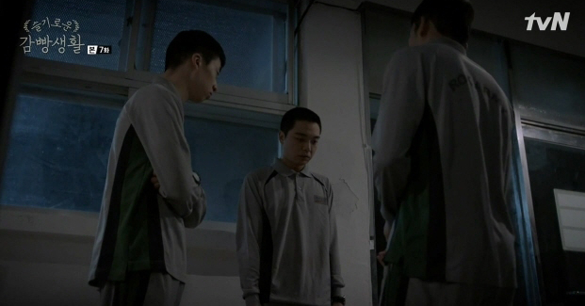 군대 내 가혹행위 사건을 에피소드로 다룬 tvN드라마 '슬기로운 감빵생활' [tvN 화면 캡처]
