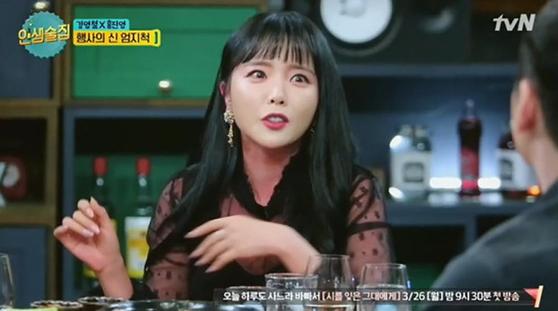 지난 3월 tvN '인생술집'에 출연한 홍진영. 술기운에 목과 팔은 빨간데 얼굴만은 처음 그대로를 유지해 그의 메이크업이 화제를 모았다. [사진 인생술집 영상 캡처]