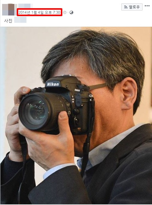 김부선이 올린 사진의 원본 추정 사진. [사진 페이스북]