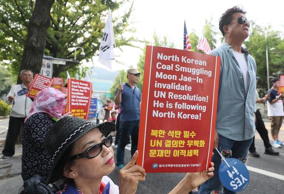 = 태극기행동국민운동본부(국본) 소속 회원들이 23일 오후 서울 종로구 효자치안센터 앞에서 북한산 석탄의 국내 유입을 규탄하는 집회를 열고 있다. 미국의 소리(VOA) 방송은 북한산 석탄이 작년 두차례 러시아를 거쳐 한국에서 환적됐다고 보도했다.[연합뉴스]