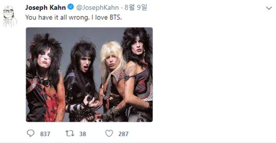 Photo from Joseph Kahn's Tweeter
