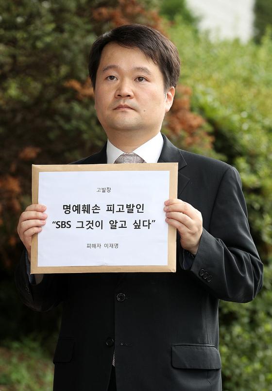 서울남부지검에 고발장을 제출하는 이재명 법률대리인 나승철 변호사 [사진 경기도]