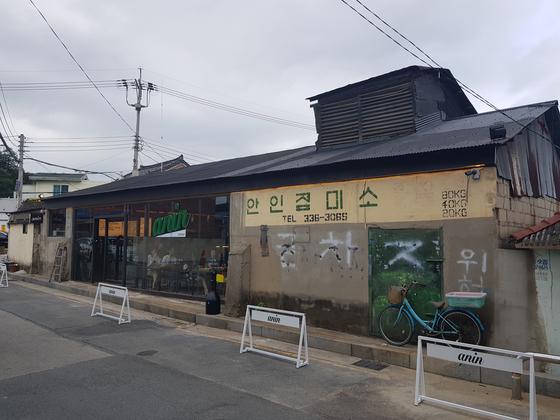 봉리단길의 옛 정미소를 리모델링한 한 카페 모습. 위성욱 기자
