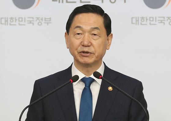 김상곤 교유부총리 겸 교육부 장관. [뉴스1]