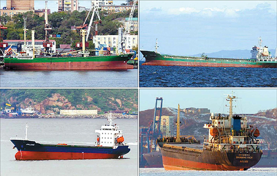 지난해 10월 북한산 석탄을 국내로 반입한 사실이 적발돼 입항금지된 선박들. 스카이엔절호(왼쪽 위부터 시계방향), 리치글로리호, 샤이닝리치호, 진룽호. 외교부는 이들 선박이 2017년 8월 유엔 안보리가 금지한 북한산 석탄의 운송에 이용됐다고 12일 밝혔다. [뉴시스]