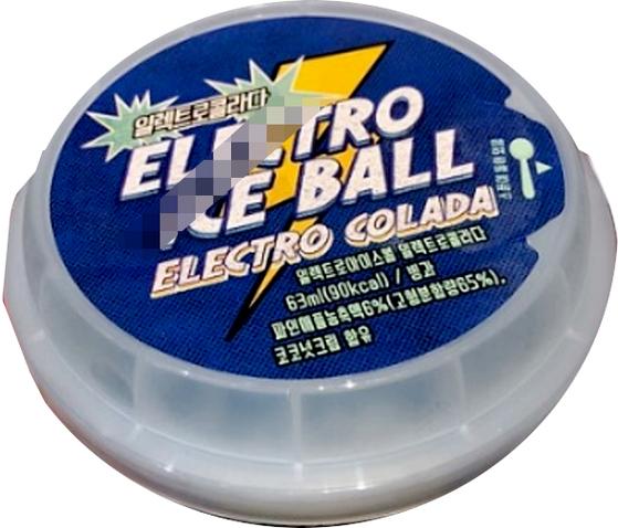 식품의약품안전처는 14일 '일렉트로아이스볼 레몬소다향' 제품을 판매중단 및 회수 조치한다고 밝혔다. [연합뉴스]