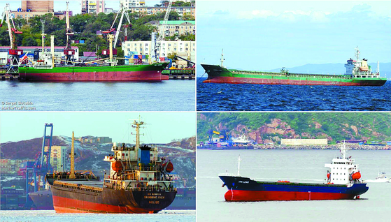 지난해 10월 북한산 석탄을 국내로 반입한 사실이 적발돼 입항금지된 선박들. 스카이엔젤호 (왼쪽 위부터 시계방향), 리치글로리호, 샤이닝리치호, 진룽호. 외교부는 이들 선박이 2017년 8월 유엔 안보리가 금지한 북한산 석탄의 운송에 이용됐다고 12일 밝혔다. [뉴스1]