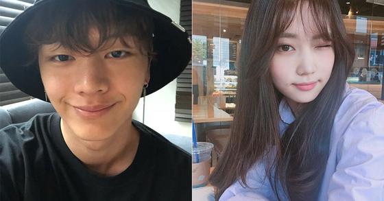 Yook sungjae dating