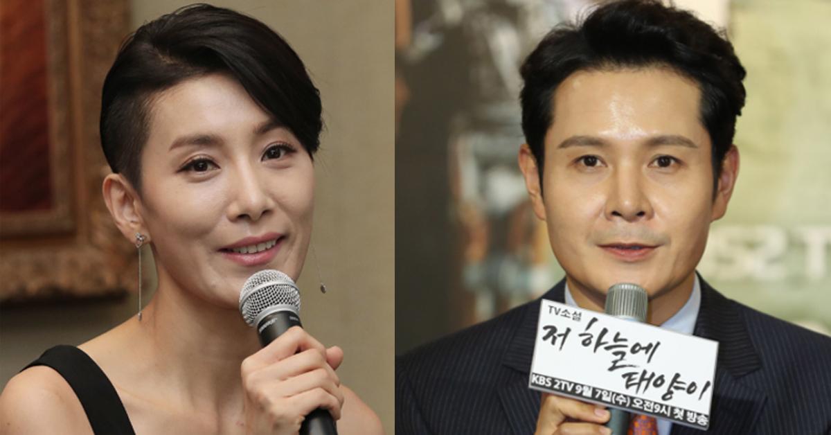 배우 김서형, 이민우.