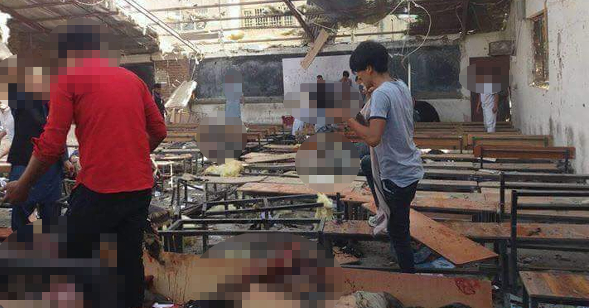 아프가니스탄 카불에서 15일(현지시간) 시아파 지역 교육센터를 타깃으로 한 자살폭탄 테러가 발생했다. [사진 트위터]
