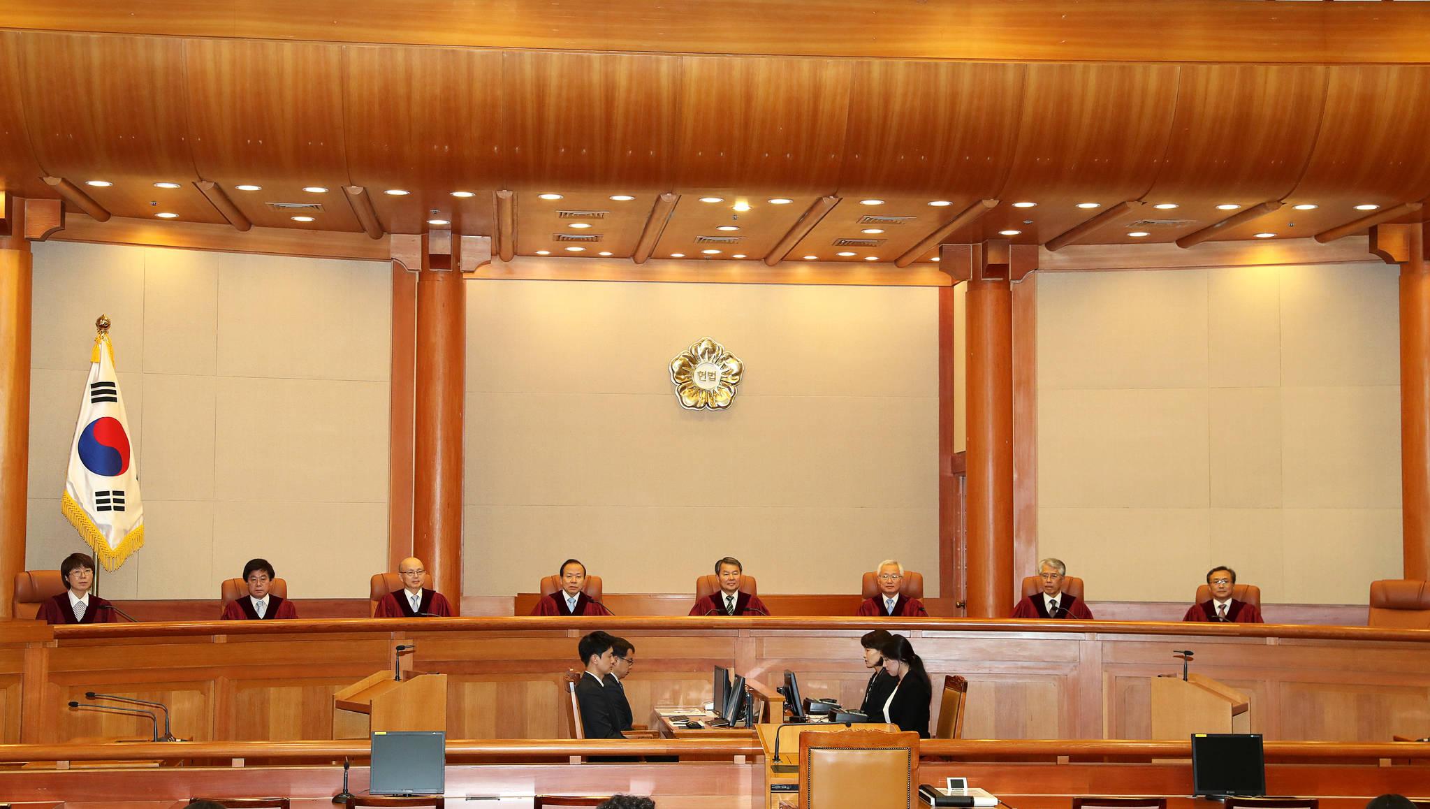 헌법 재판소. [중앙포토]