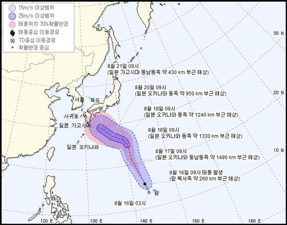 제19호 태풍 '솔릭'의 발생과 예상 진로 [사진 기상청 제공]