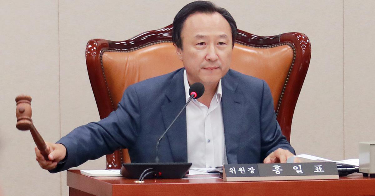 홍일표 자유한국당 의원. [뉴스1]