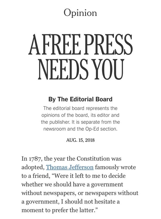 뉴욕타임스 홈페이지에 실린 15일 사설.