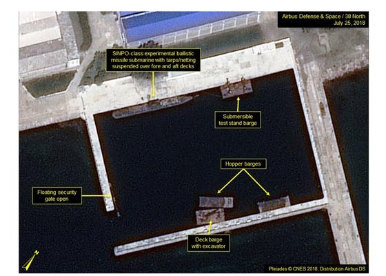 북한 전문 매체 38노스가 16일(현지시간) 공개한 신포조선소의 위성사진. [38노스 웹사이트 캡쳐]