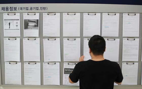지난달 취업자 증가폭이 전년 대비 5000명에 그쳤다. 지난 15일 서울 시내 대학교에서 한 학생이 취업게시판을 살피고 있다. [연합뉴스]
