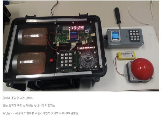 인터넷 커뮤니티 '워마드'에 올라온 게시물 캡처 [뉴스1]