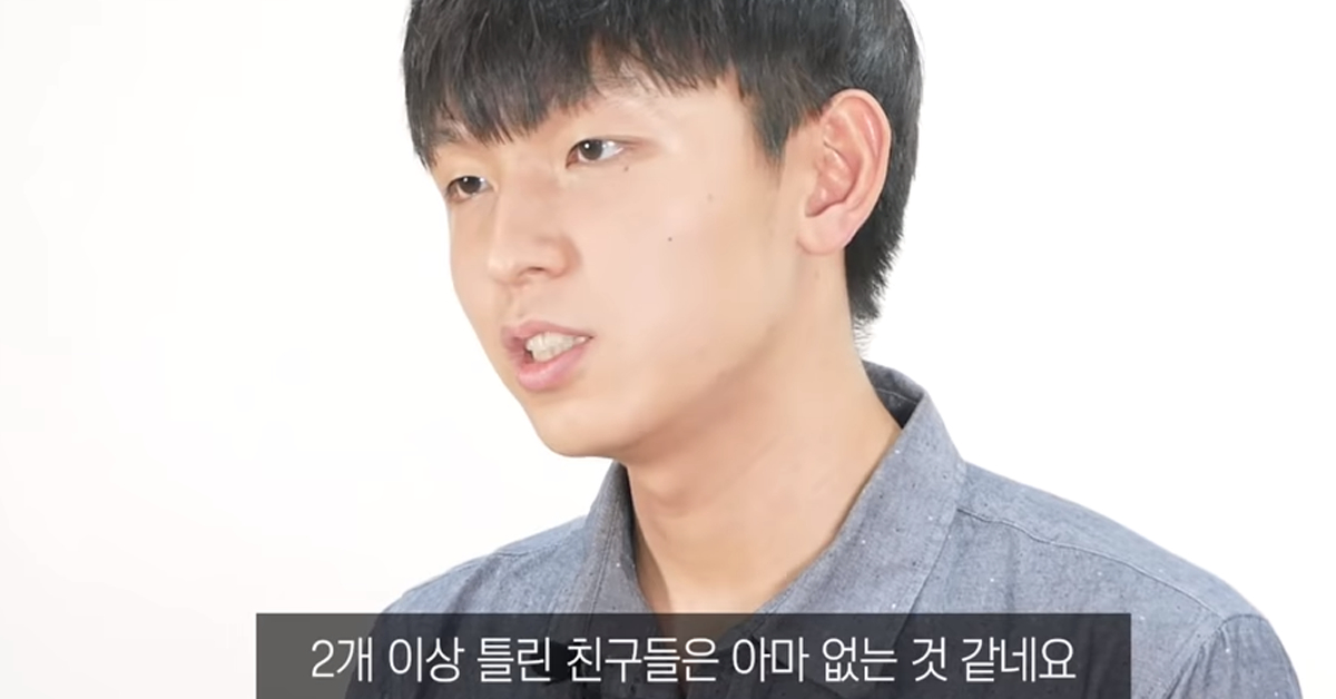 """'상위 0.01%' 서울대 의대생 """"수능 몇 개 틀렸냐고요?"""""""