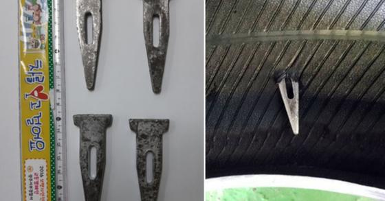 20일 오전 9시 20분 서구 무진대로에서 차량 44대가 도로에 떨어진 거푸집 연결 고정핀을 밟아 타이어가 파손됐다. [광주 서부경찰서 제공]