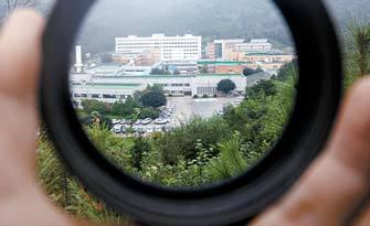 범죄자를 격리·치료하는 공주치료감호소 전경. 프리랜서 김성태