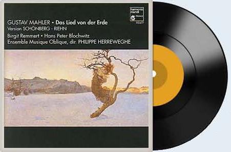 필립 헤레베헤와 앙상블 무지크 오블리크의 '대지의 노래' 93년 녹음.