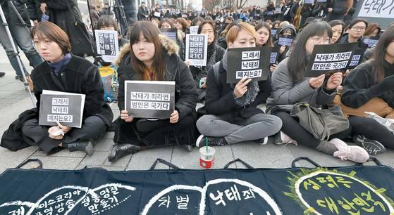 """2일 서울 광화문에서 '모두를 위한 낙태죄 폐지 공동행동' 회원들이 '여성에 대한 국가의 폭력을 멈추라""""며 낙태죄 폐지를 촉구하는 집회를 하고 있다. [뉴스1]"""