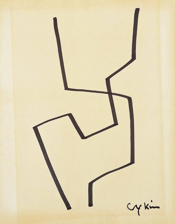 무제(1970년대 초), 30 x 37 cm, 종이에 매직