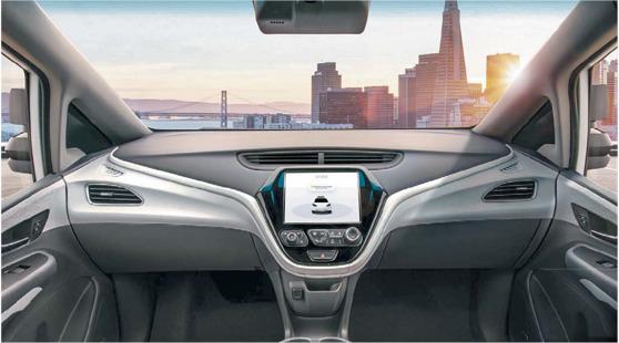 GM은 12일 양산 가능 단계의 자율주행차를 업계에서 처음으로 공개했다.