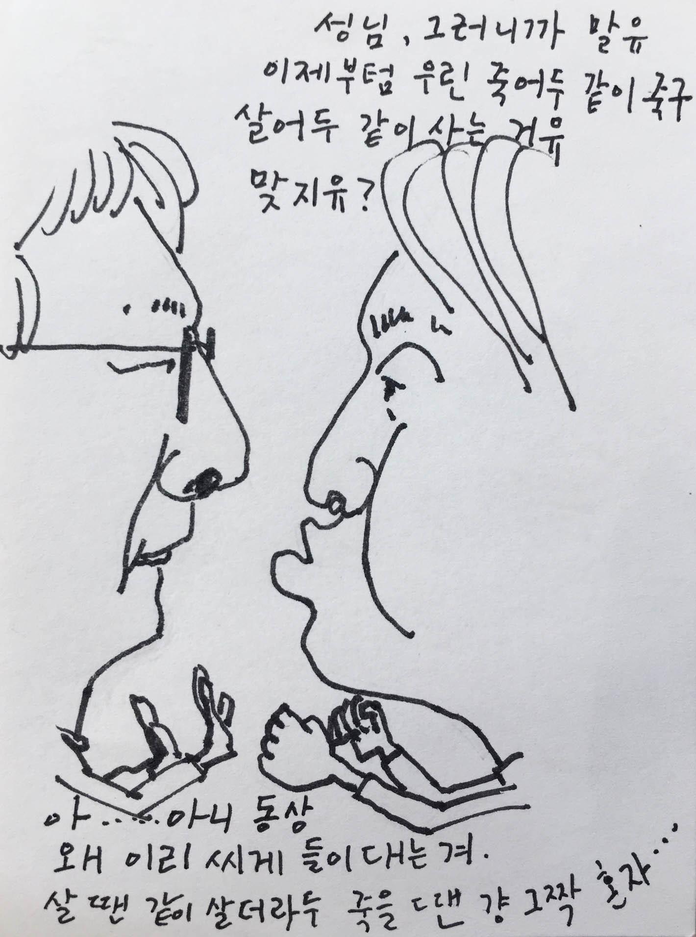 58년 개띠 유승민, 62년 범띠 안철수