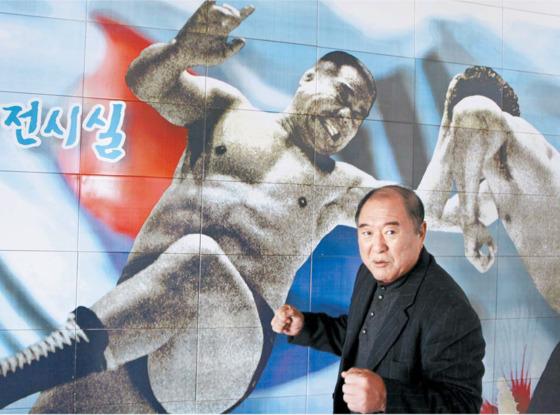 김일기념체육관 백종호 관장이 스승의 박치기 기술에 대해 설명하고 있다.