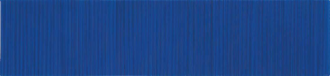 'Who Likes Blue'(2017), 에폭시 레진에 아크릴릭, 알루미늄 프레임, 30x130x11cm