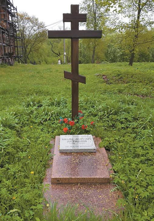 다로보예 모노가로보 성당 묘지에 있는 도스토옙스키 아버지의 무덤
