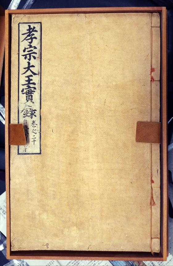 지난해 11월, 일본 도쿄 '동경고전회' 대입찰 회에서 이양재 이사장이 낙찰받을 당시 상자에 담긴 『효종실록』 20. [사진 이양재]