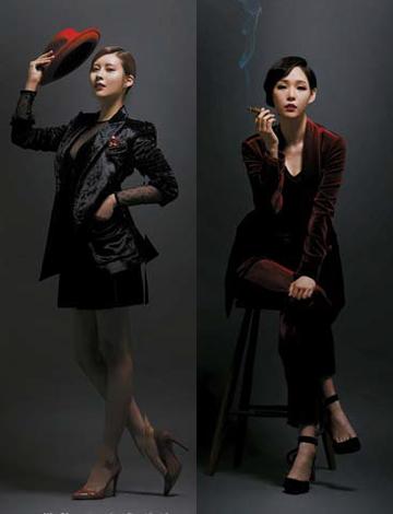 병연 역의 스테파니, 허혜진