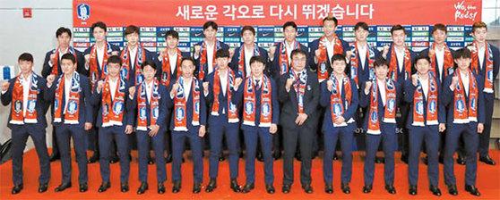 러시아 월드컵 대표팀 해단식에 참석한 국가대표 선수들이 파이팅을 외치고 있다. [인천공항=연합뉴스]