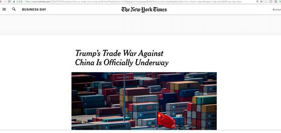 뉴욕타임스가 6일 인터넷판 머릿기사로 보도한 미중 무역전쟁