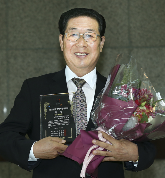 범죄예방한마음대회가 6일 경기도 과천 시민회관에서 열렸다. 최부원 자원봉사상 대상 수상자.