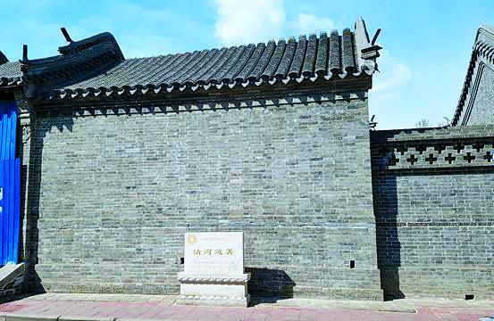 대원군이 억류된 구(舊)청하도서는 헐림. 같은 형태의 신청하도서(복원공사중)의 담과 표지석.