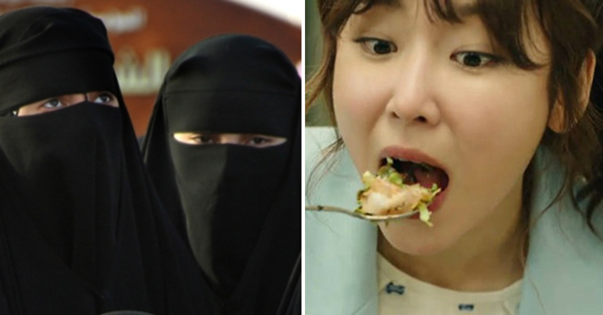 여자는 '혼밥'도 못하는 나라