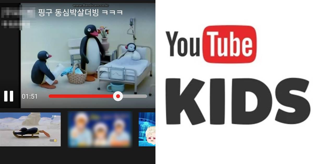 책 소개 유튜브
