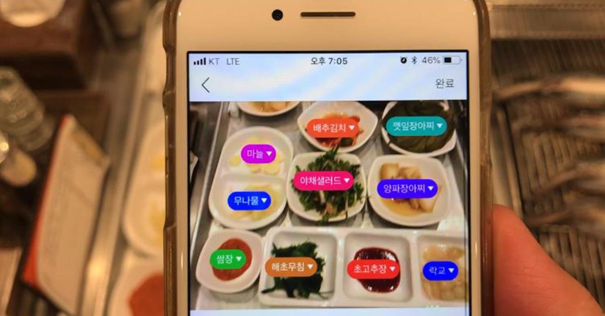 삼성전자 뛰쳐나와 만든 앱, 찍는 순간 칼로리가 나온다