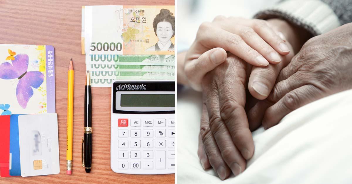 퇴직 후 생활비 최소 117 만원 … 국민 연금의 절반