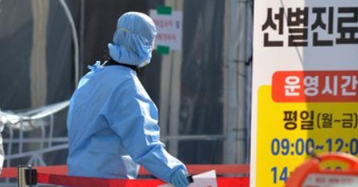 [속보]967 명의 코로나 환자, 3 일 만에 1,000 명 미만 … 21 명 사망