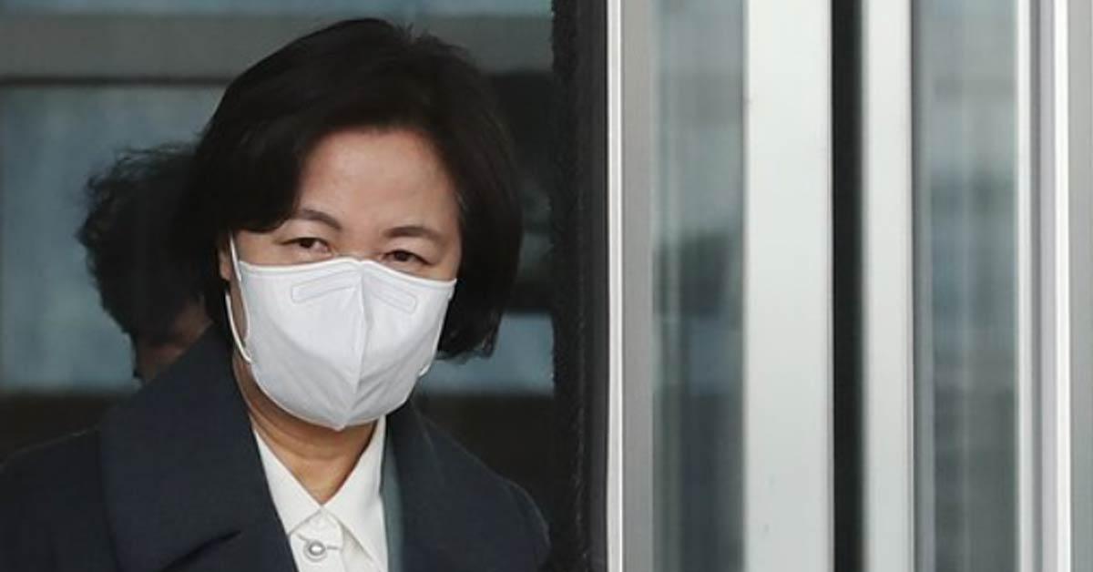 추미애의 마지막 인사 … 김학의 철수와 핵수 사단은 '마사 크레'가 없었다