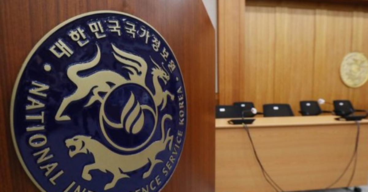 """국정원 간부들이 밝히는 'MB 사원'… 김태연 """"국가 전복"""""""