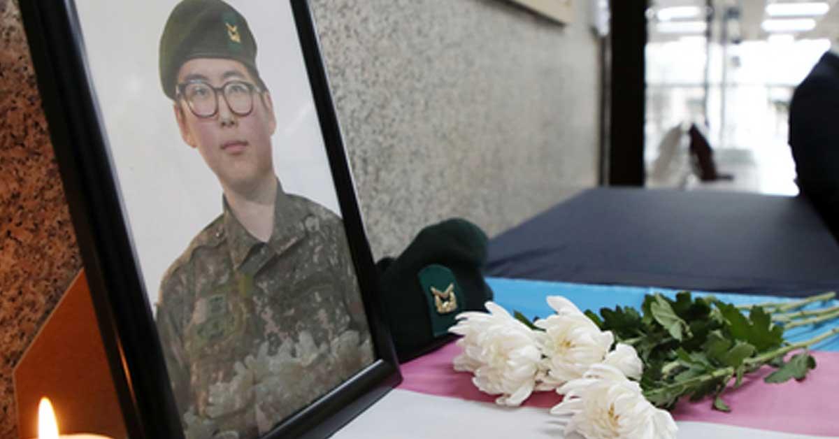 '트랜스젠더 병사'변 희수 애도하는 종교 공동체