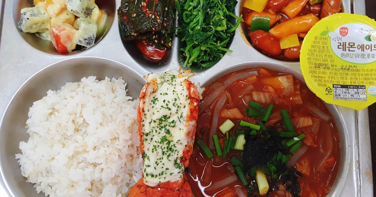 [단독]해신 탕, 장어 구이, 랍스터 튀김… 이것은 4000 원의 식사입니다-중앙 일보