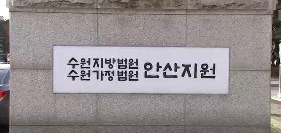 〈사진=JTBC 뉴스룸 캡처〉