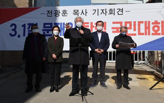 〈사진=연합뉴스〉