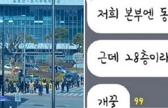 〈사진-JTBC 캡쳐〉